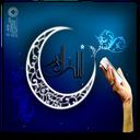 شب های قدر(دعا،پیامک،نوحه،آداب)