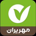 مهریران | همراه بانک مهر ایران