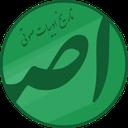 تاریخ ادبیات صوتی (نسخه نمایشی)