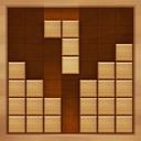 پازل بلوک چوبی
