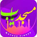 مسجد یاب