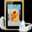 ( MP3 Player ) موزیک پلیر