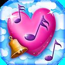 آهنگ های عاشقانه