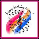 آهنگهای شاد تولد
