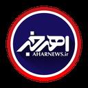 AharNews