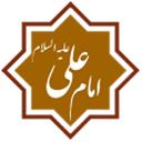 mola Ali