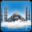 beatifull mosque