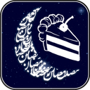 Ramadan sweets and desserts