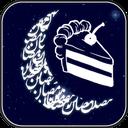 شیرینی و دسر رمضان