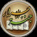 JanatolAhrar (Quran-Nahj-Mafatieh)