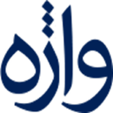Arabic to Persian