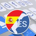 Spanish for ai.type Keyboard