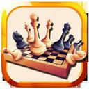 شطرنج باز حرفه ای