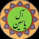 aleyasin