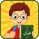 جزء سی قرآن+سرگرمی های قرآنی