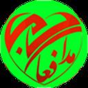 مدافعان حریم حرم