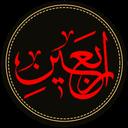 Arbaeen