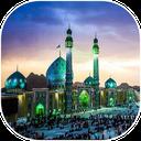 جمکران - پخش زنده و زیارت مجازی
