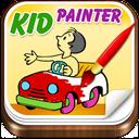 کودک نقاش