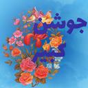 دعای جوشن کبیر+ترجمه