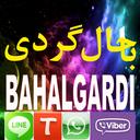 BAHALGARDI