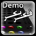 MasterMind Demo