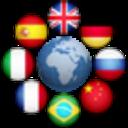 دیکشنری و مترجم متن همه زبانها