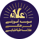 Allameh Tabatabaee High School