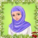 حجاب زیبای من