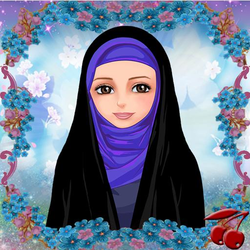 بازی دختران بهشتی(آموزش حجاب) - دانلود | کافه بازار