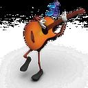 Top Guitar ring