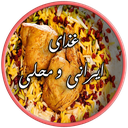 Iranian and traditional food