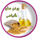 Benefits of vegetable oil