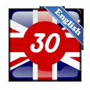 آموزش زبان انگلیسی در 30 روز