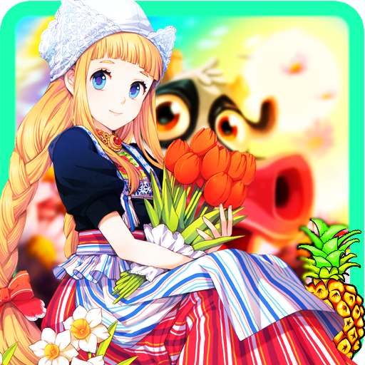my farm Game for Android - Download | Cafe Bazaar