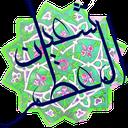 shaban-al-moazam