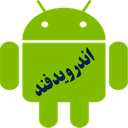 Androidfand Trick Android