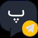 استیکرساز تلگرام پیکستیکر