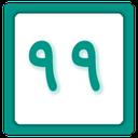تقویم فارسی 99 با امکانات ویژه