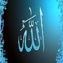 قرآن .نهج البلاغه. هزارحدیث +تفسیر