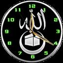 ساعت زنده الله 2