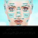 طب سنتی و تشخیص بیماری