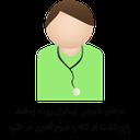 درمان طبیعی بیماری روده و مقعد