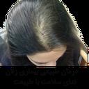 درمان طبیعی بیماری زنان