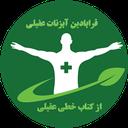 قرابادین آبزنات عقیلی خراسانی