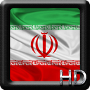 IRAN live wallpaper