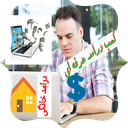 earn money in hoom