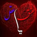 Love or wisdom