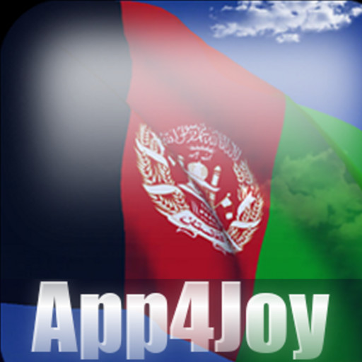 Afghanistan Flag Live Wallpaper