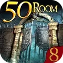 Can you escape the 100 room  VIII